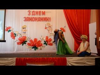 День закоханих - пара Султан Сулейман і Роксолана (Дергачова Дар'я та Ляхов Юрій)