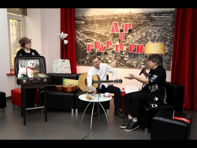 «АиФ Квартирник» в студии гитарист Алексей Носов