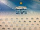 Астана Национальный музей Казахстана Часть 1
