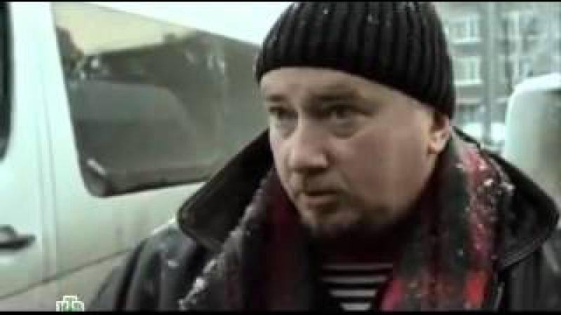 Чужой район 3 сезон 25 серия Ликвидация 2013