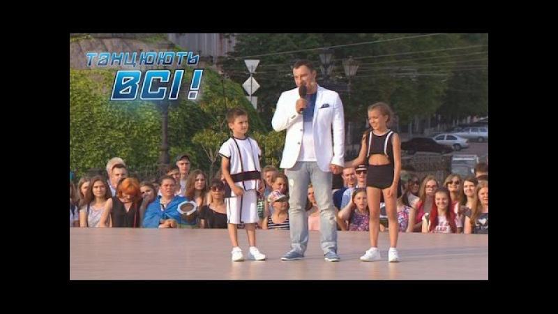 Архип Квасов против Евы Уваровой Батл Софиевская площадь Танцуют все Сезон 9 Выпуск 15