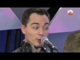Родион Газманов играет и поёт