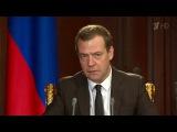 Повышение пенсий Дмитрий Медведев обсудил свице-премьерами. Новости. Первый ка...