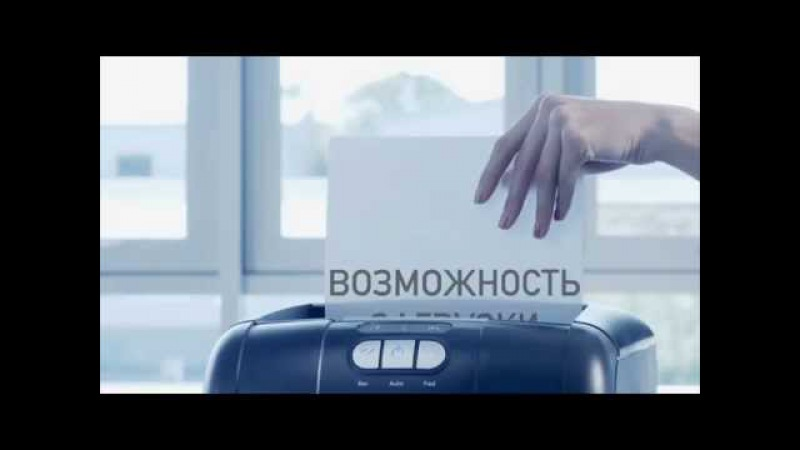 Уничтожитель документов Rexel AUTO 100x