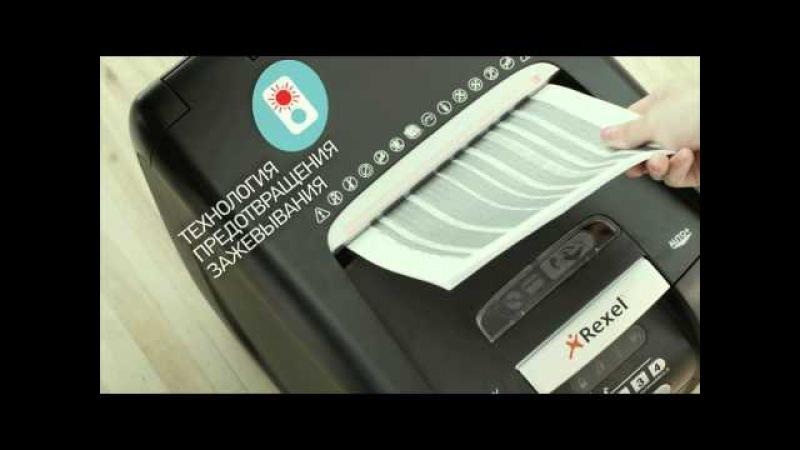 Уничтожитель документов Rexel Auto 300X