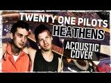 Twenty One Pilots - Heathens (Acoustic Cover) Музыкант вещает