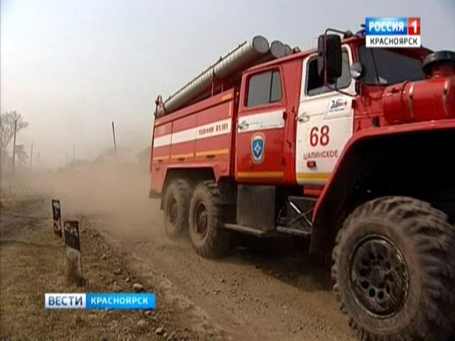 Пожары в разных районах Красноярского края: анонс