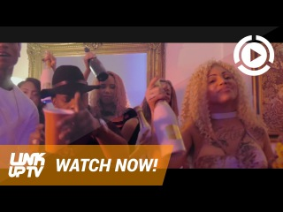 Axsom x Cue x Paigey Cakey - Drink Up [Music Video] @axsomnelson @firmfusion @paigey_cakey