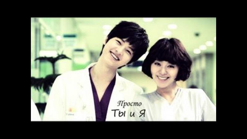 ღ Kyung Woo Young Mi ღТы и Я Obstetrics and Gynecology Doctors Доктора акушеры гинекологи