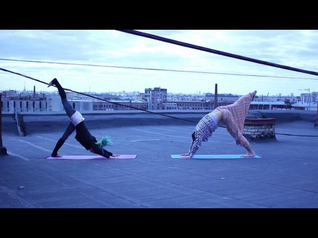 Йога с собой | Утренняя практика на крыше