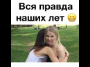 Instagram post by Лучшие женский паблик 😌 • May 22, 2017 at 7:14pm UTC