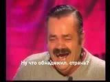 СЛУЦКИЙ ПРО СБОРНУЮ РОССИИ ПО ФУТБОЛУ НА ЕВРО 2016