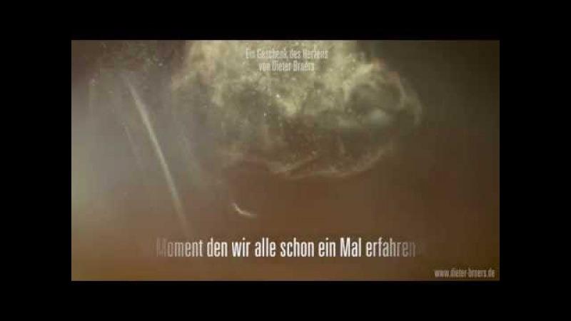 """""""Stell Dir vor …"""" - Übung von Dieter Broers (Freude) » Freewka.com - Смотреть онлайн в хорощем качестве"""