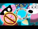 Свинка Пеппа ругается матом! 18 Джордж Щенячий патруль Киндеры Детский мультик Для взрослых