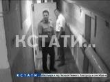 Управление судебных приставов дало официальное объяснение по поводу стрельбы начальника в кабинете