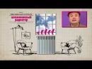 Как выбрать радиатор для квартиры? Советы Школы Ремонта