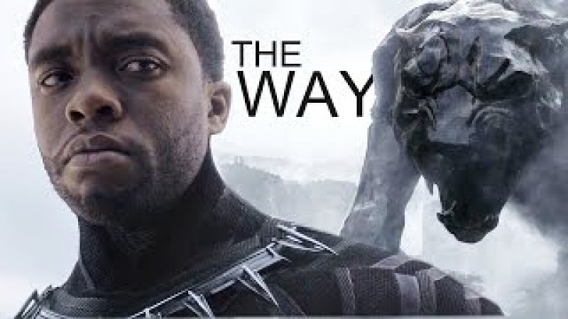 Black Panther (T'Challa) The Way