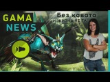 GamaNews. Игры - Arma 3; System Shock; Fallout Shelter