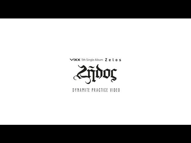 빅스(VIXX) - 별빛에게 바치는 스페셜 안무영상 (남자의 정석 ver.)