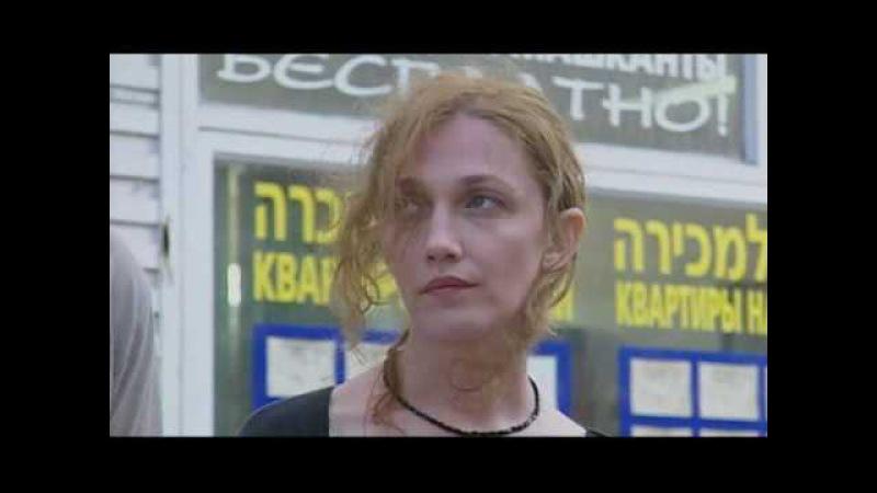 Улицы разбитых фонарей 3 - Шалом, менты!, 18 серия, 2 часть.