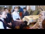 Встреча с жительницей с блокадного Ленинграда  Мерзико Г.Н.