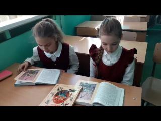 """Ярослава Осипова и Ксения Пименова читают сказку """"Журавль и цапля"""""""