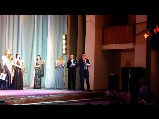 Привітання ХООФБУ на конкурсі Міс Херсон