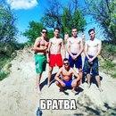 Данил Покотило фото #13