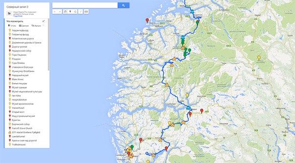 рассчитать расстояние и маршрут между городами