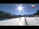 Биатлон. Чемпионат Мира 2017. Хохфильцен (Австрия) Женщины. Индивидуальная гонка 15 км