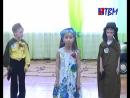 «Победа в каждом сердце». В детском саду №29 к 9 Мая провели конкурс чтецов.