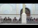 Намазда қолды қай жерге дейін көтереміз Абдусаттар Сманов 720p