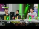 [JTBC] 마녀사냥.E119.Witch hunt Sung Sikyung Shin Dongyup Сон Шикен Ю Сеюн
