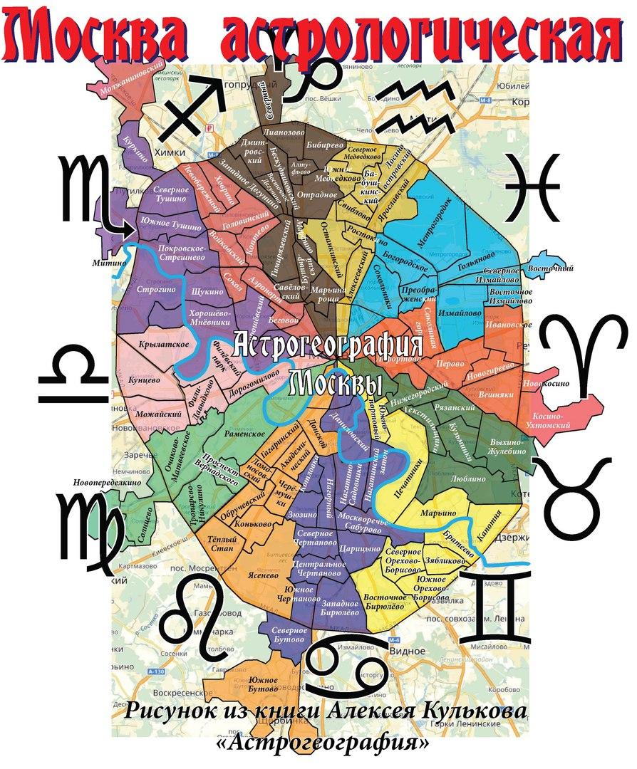 астрогеография 2.7.0