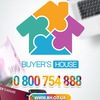 Дом Покупателя / Buyer's House