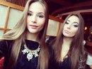 Ксения Ермолаева фото #50