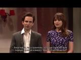 Новая игровая комната Кристиана Грея (Дакота Джонсон) - Saturday Night Live (русские субтитры)
