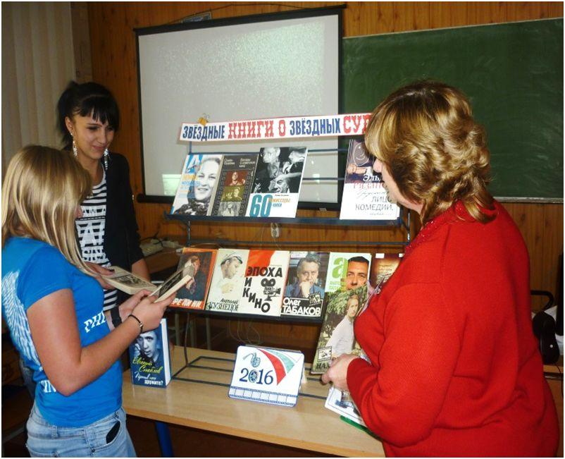 Студентов Зеленчукского района познакомили с историей возникновения советского кино