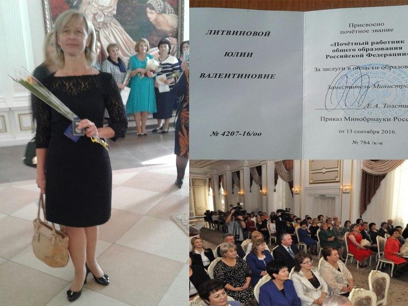 Представителям сферы образования из Зеленчукского района вручили Почетные грамоты, медали и благодарственные письма