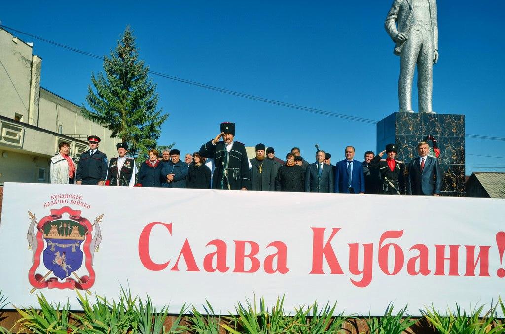 План мероприятий посвященный празднованию 320-й годовщины образования Кубанского казачьего войска в станице Зеленчукской