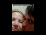 «фотки» под музыку Света - Мы в машине у тебя целуемся. Picrolla