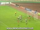 Футбол. Отборочный матч ЕВРО-2004. Беларусь - Австрия БТ, 12.10.2002 01