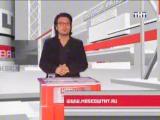 staroetv.su / Москва. Инструкция по применению (ТНТ, 26.08.2006)