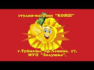 г.Туймазы, проспект Ленина,17, 1 этаж - студи-магазин
