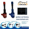 Carlead Ignition Coil