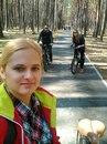 Олена Терещук фото #36