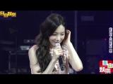 170520 TAEYEON - Persona Asia Tour Taiwan Press Conference