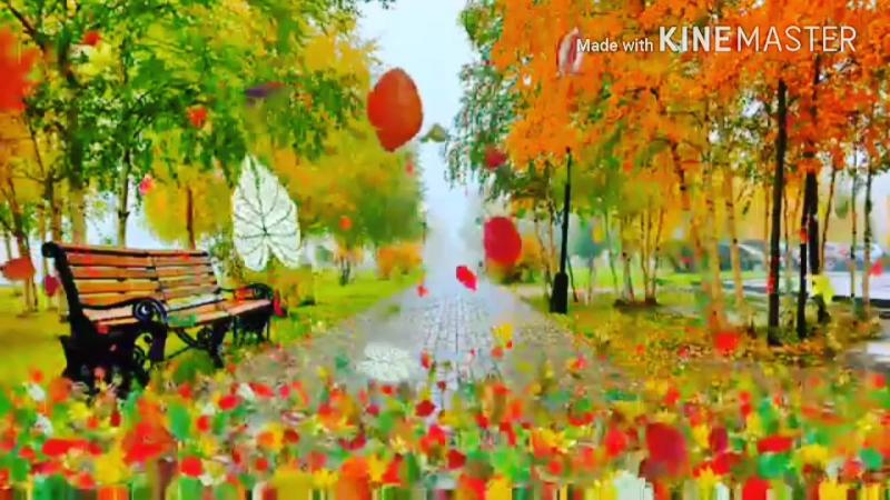 Осеньосень,погоди! Ис☔дождямине спешиДайещенамлета🌞Солнышка и света😚