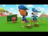 Ми-ми-мишки - Любимые серии Цыпы! - Сборник мультиков про мишек Кешу и Тучку