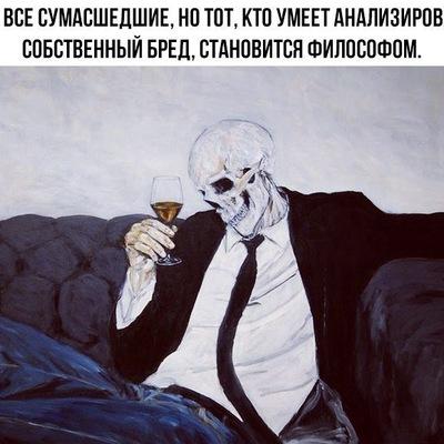 Андрей Слесаренко